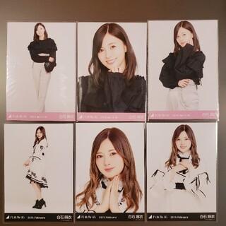 ノギザカフォーティーシックス(乃木坂46)の白石麻衣 生写真 19 Feb 18APR(アイドルグッズ)