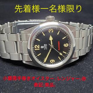 チュードル(Tudor)の小薔薇手巻きオイスター (レンジャー/赤表記/美品)(腕時計(アナログ))