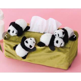 フェリシモ(FELISSIMO)のパンダのティッシュカバー 新品 フェリシモ(ティッシュボックス)