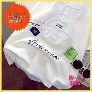 レディース トップス 半袖Tシャツ 白 新品 M~L 韓国 くま オーバーサイズ