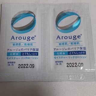 Arouge - アルージェ 化粧水