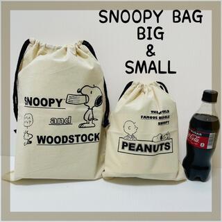 SNOOPY - 大人気⭐︎スヌーピー 帆布 巾着 バッグ 2点セット SNOOPY ポーチ