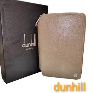 ダンヒル(Dunhill)のdunhill ダンヒル クラッチバッグ 長財布(セカンドバッグ/クラッチバッグ)