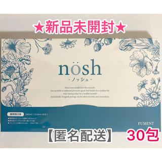 nosh ノッシュ 30包 トゥースウォッシュ マウスウォッシュ