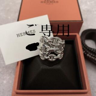 Hermes - お値下げ☆HERMESエルメスシェーヌダンクルアンシェネ