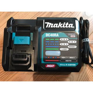 マキタ(Makita)のマキタ 40V 急速充電器 DC40RA(その他)