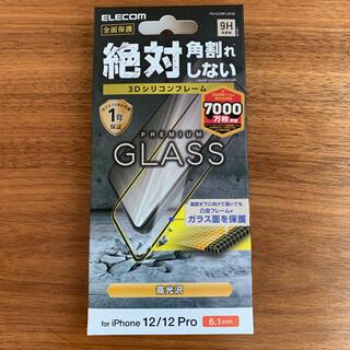 ELECOM - エレコム iPhone12・12 Pro 全面保護ガラスフィルム《訳あり》