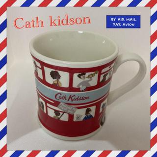 キャスキッドソン(Cath Kidston)の【新品】キャスキッドソン マグカップ 箱あり(食器)