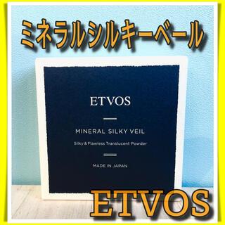 ETVOS - ETVOS ミネラルシルキーベール 仕上げパウダー