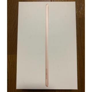 Apple - 美品 iPad mini 5 セルラー版 256GB ゴールド SIMフリー