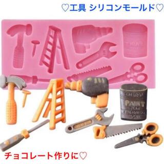 シリコンモールド♦工具♦チョコレートモールド♦レジン♦DIY♦大工さん