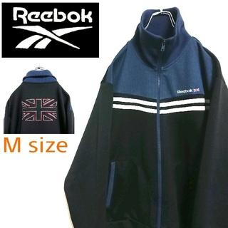 リーボック(Reebok)のReebok リーボック 3色 ジャージ  トラックジャケット ワンポイントロゴ(ジャージ)