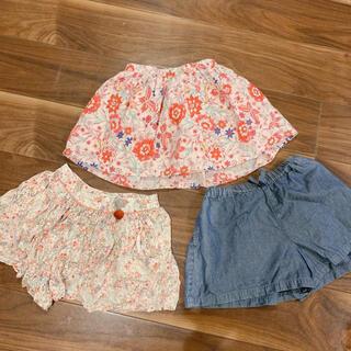 ザラキッズ(ZARA KIDS)のショートパンツ、スカート 3点セット(スカート)