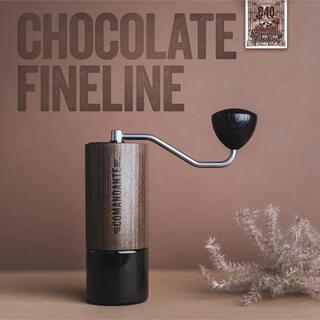 comandante c40 chocolate fineline 新品未開封(電動式コーヒーミル)