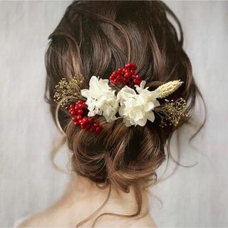 ドライフラワー ヘッドパーツ 髪飾り ヘアアクセサリー 成人式 和装 ブライダル