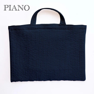 ピオヌンナル ピアノ PIANO  ネイビー  新品未使用