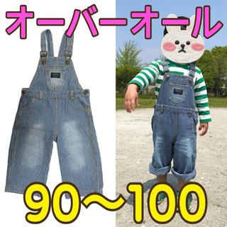 オーバーオール ストライプ デニム 90cm 男の子 女の子 長ズボン(パンツ/スパッツ)