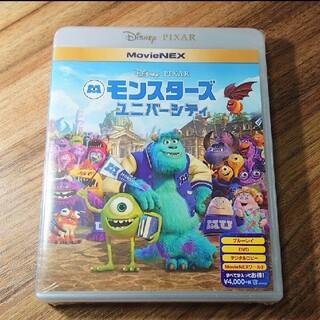 Disney - モンスターズ・ユニバーシティ movienex ブルーレイ ピクサー