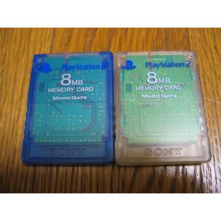 PlayStation2 - PS2 メモリーカード8MB 動作確認済み 2枚セット