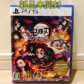 PlayStation - 【新品未開封】鬼滅の刃 ヒノカミ血風譚 PS5 初回生産封入特典