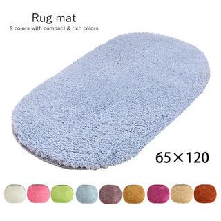 ラグマット ラグ ジャギーラグ 軽量 丸洗い可能 床暖ホットカーペット対応(カーペット)