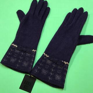 ANNA SUI - アナスイ…手袋…新品未使用