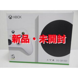 エックスボックス(Xbox)のXbox Series S エックスボックス 本体 新品 未開封(家庭用ゲーム機本体)