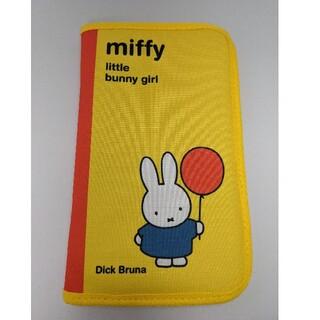 宝島社 - miffy お金が貯まるマルチポーチ 新品