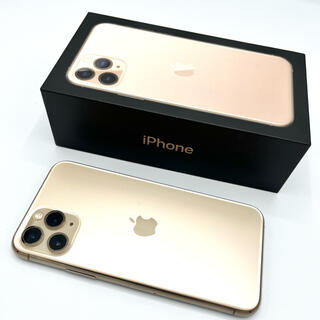 Apple - iPhone 11 pro 256G 極美品 ゴールド SIMフリー