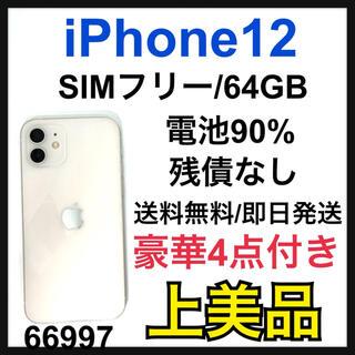 アップル(Apple)の【A】【90%】iPhone 12 ホワイト 64 GB SIMフリー 本体(スマートフォン本体)