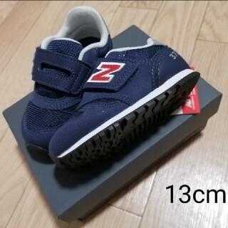 New Balance - 新品!ニューバランス スニーカー IZ373CS2 13cm