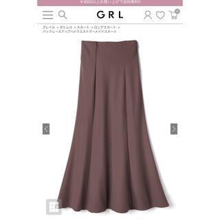GRL - グレイル バックレースアップハイウエストマーメイドスカート