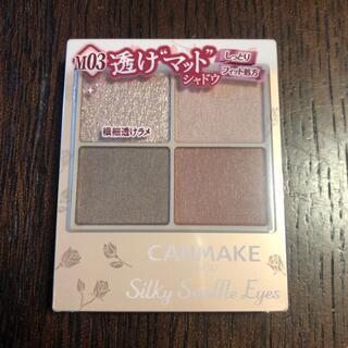 CANMAKE - キャンメイク(CANMAKE) シルキースフレアイズ M03 ローズヒート(4.