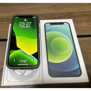 iPhone - 中古美品 iPhone 12 mini 128GB グリーン SIMフリー