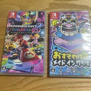 Nintendo Switch - switch マリオカート8 デラックス、メイドインワリオ 新品、未開封品