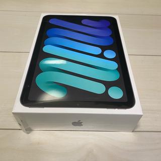 Apple - 新品未開封 iPad mini 6 Wi-Fiモデル 64GB スペースグレイ