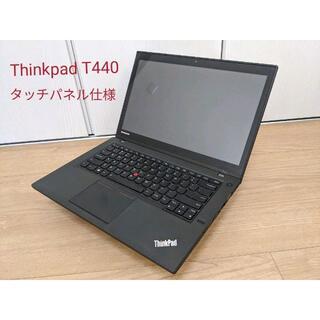 Lenovo - Thinkpad T440 WXGA++ 10点タッチパネル USキーボード