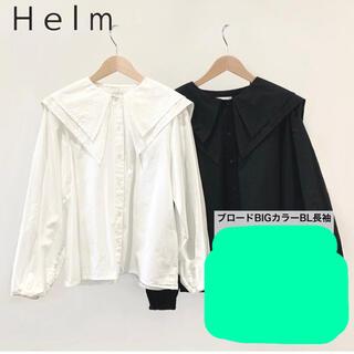 しまむら - しまむら Helm ブロードBIGカラー BL長袖 ホワイト Lサイズ