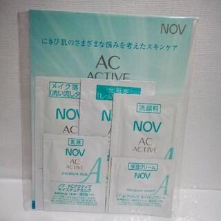 ノブ(NOV)の【新品】NOV スキンケア サンプル アクネ(サンプル/トライアルキット)
