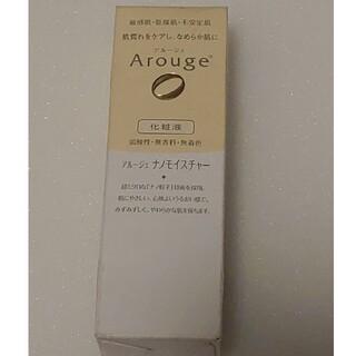 Arouge - アルージェ トラブルリペア リキッド 35ml
