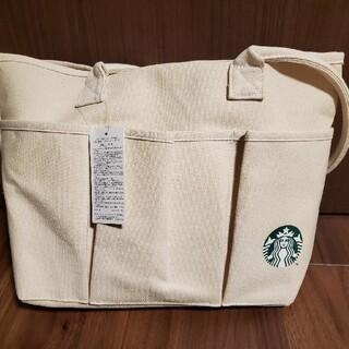 Starbucks Coffee - 【新品未使用】スターバックストートバッグ&タンブラー