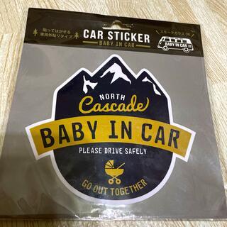 ベビーインカー BABYINCAR 赤ちゃん乗ってます ステッカー 車