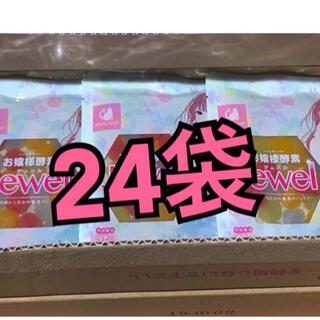 お嬢様酵素Jewel 24袋