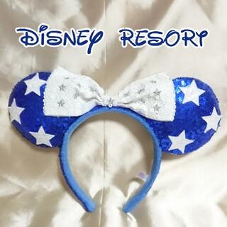 ミニーマウス(ミニーマウス)のディズニーリゾート ミニー カチューシャ  スパンコール ブルー スター 星(キャラクターグッズ)