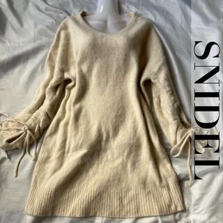 snidel - snidel スナイデル ワンピース ニット フォックス ウール Aライン 白