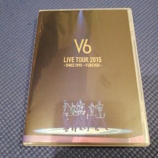 ブイシックス(V6)のLIVE TOUR 2015 -SINCE 1995~FOREVER- DVD(アイドル)