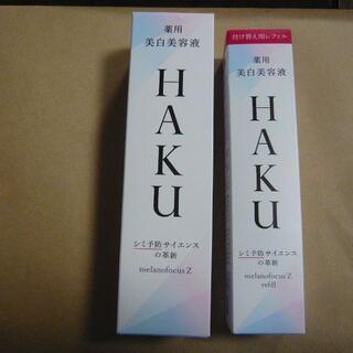 SHISEIDO (資生堂) - HAKUメラノフォーカスZ 本体&レフィル 各45g 箱無発送