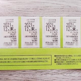 近鉄 株主優待 乗車券 4枚 チケット 鉄道 切符