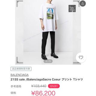 Balenciaga - BALENCIAGA Tシャツ メンズ XXS