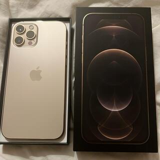 Apple - iPhone12 proMax ゴールド256GB